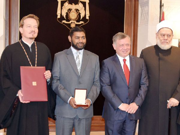 Photo of UN World Interfaith Harmony Prize Award 2016